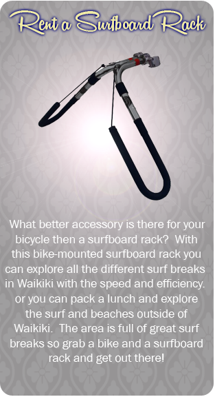 rent a surfboard rack for bicycles in waikiki